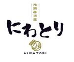 niwatoriA.jpg